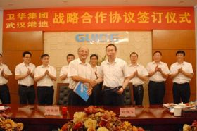 Strategic Cooperation with Wuhan Gangdi Electric