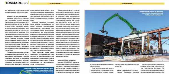 Weihua Crane Published in the European Engineering Machinery Magazine