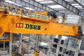 Bridge Crane 390t for Power Station
