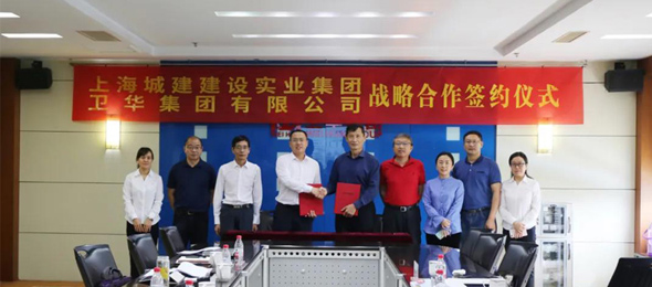 Cooperation with Shanghai Citi-Raise
