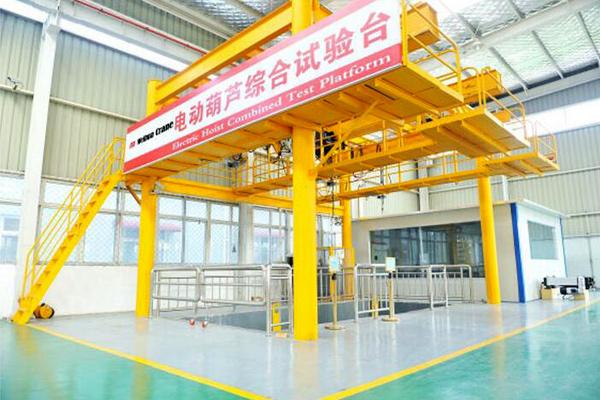 electric-hoist-test-platform